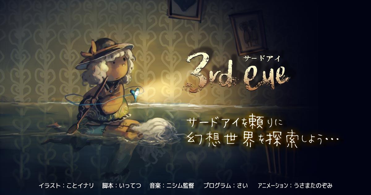 東方ゲームショウ2020   第十七回博麗神社例 ...